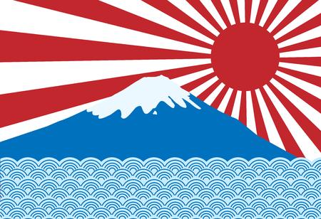 vettore del raggio di sole rosso del giappone sole nascente con fuji san e onda blu Vettoriali
