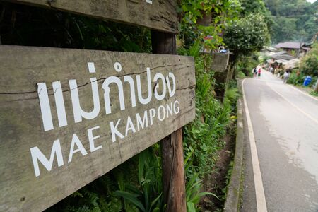 CHIANGMAI, THAILAND - OCTOBER 20 : Mae Kampong signage in front of Mae Kampong village on the mountain in Chiangmai  on October 20, 2018
