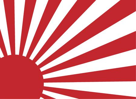 Vektor des roten Sonnenstrahls der aufgehenden Sonne Japans Vektorgrafik