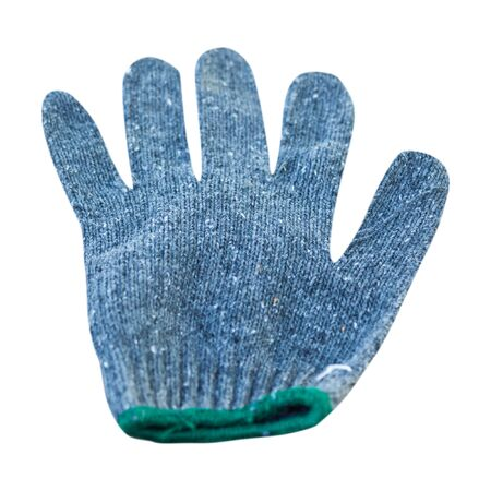 The old worn gray cloth gloves on a white background.