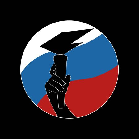A mans arm, bearing the eternal flame on the background of the flag of the Russia country. Vector Stock Photo
