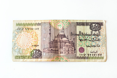 20 Egyptian Pounds Old Banknote Denominations Of Twenty Egp
