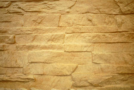 stone wall texture Stock Photo - 17163380