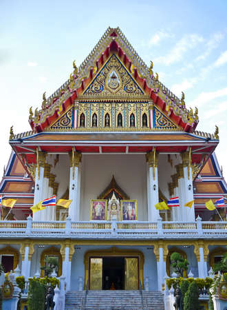 minor: the minor royal temple of thailand Stock Photo