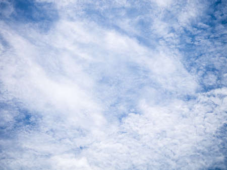 White cloud in the clear blue sky. Able to use as a background Stock Photo - 40861293