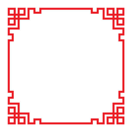 Chinese border frame vector Ilustração
