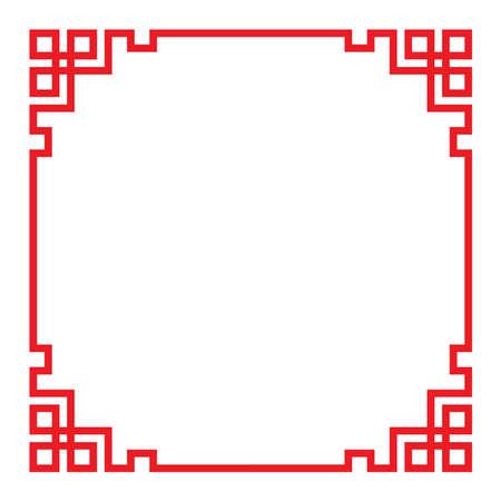 Chinese border frame vector Stock Illustratie