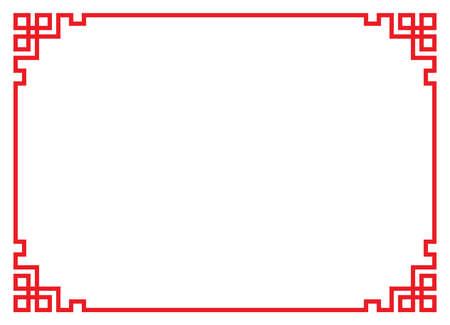 Chinese border frame vector Illusztráció