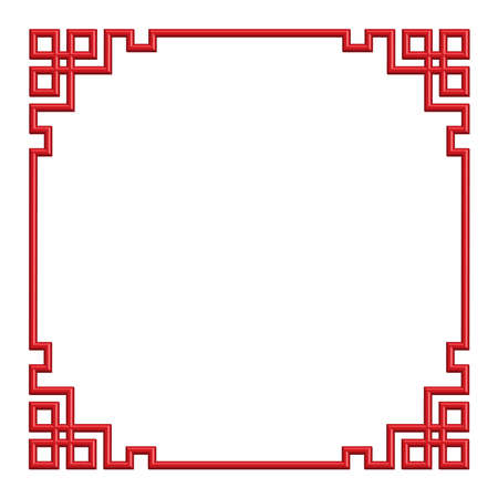 3D red chinese pattern border frame, illustration Banco de Imagens