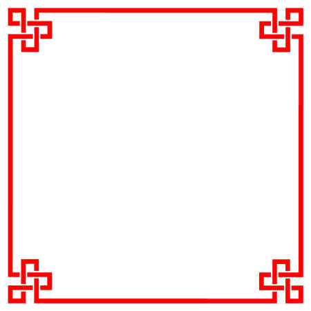 Chinese border frame, vector illustration white background Vettoriali