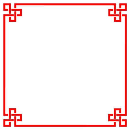 Chinese border frame, vector illustration white background Ilustração