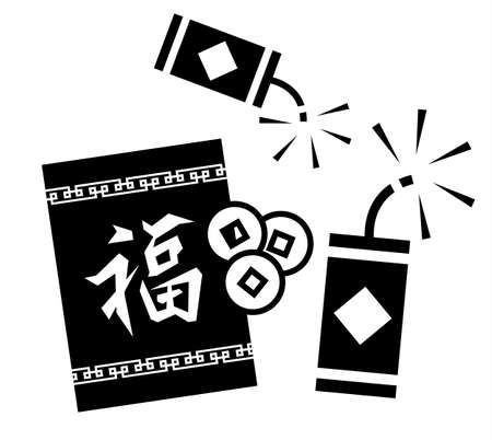 Chinese New Year sign icon, vector symbol