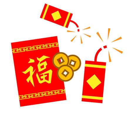 Chinese New Year sign, vector symbol