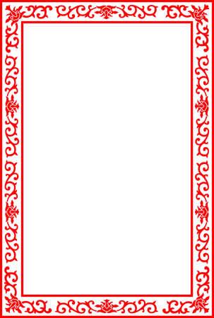 Chinese Royal floral border frame, red vector on white background Ilustração