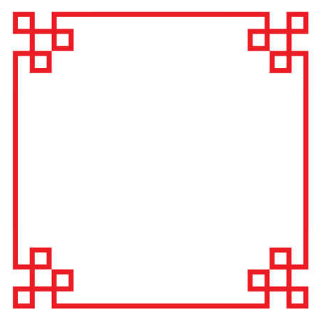 chinese pattern frame, vector border art china style