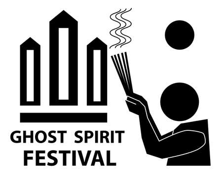 Chinese Ghost or Spirit Festival icon symbol on white background Ilustrace