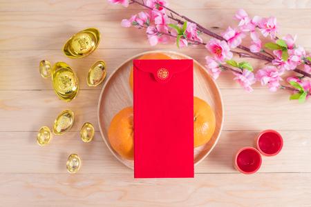 Decoración de año nuevo chino en la pared de madera, caracteres chinos texto significa: rico, éxito, felicidad, paz, riquezas y gloria, propicio, buena suerte Foto de archivo - 69926954