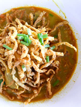 Egg Noodle in Chicken Curry in thailand call Kao Soi Kai