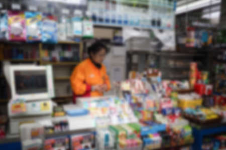 convenient store: convenient store in subway at japan on blur background