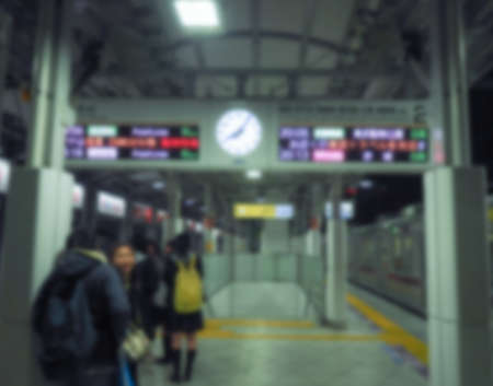 blur subway: people in subway station on blur background