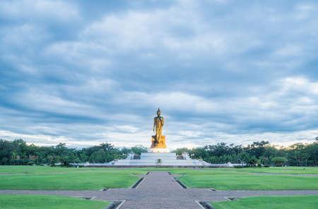 nakhon: Buddhist park  in phutthamonthon, Thailand Stock Photo