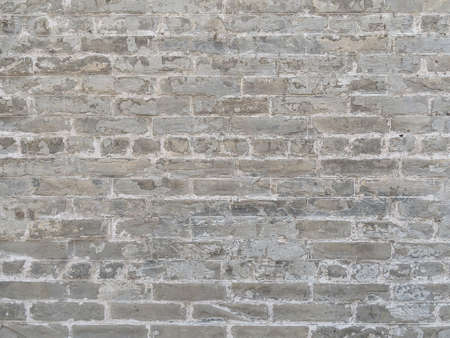 textured wall: gray brick wall background textured