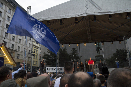 nationalists: BELGRADE, SERBIA - JUNE 28, 2015: President of the Serbian Radical Party Vojislav Seselj gives a speech on Republic Square for Vidovdan Day.