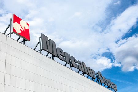 BELGRADE, SERBIA - MARCH 30, 2018: Mercator Center Supermarket with its logo, Mercator is a Slovenian Supermarket brand belonging to the Croatian Agrokor Group, currently near bankruptcy.