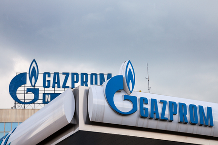BELGRADE, SERBIA - JUNE 3, 2018: Logo of the Gazprom headquarters for Serbia. Gazprom is one of the main power and energy companies of Russia, with offices worldwide. Editorial