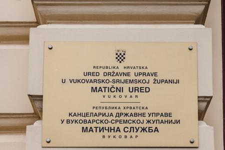 VUKOVAR, CROATIA - FEBRUARY 25, 2018: Bilingual plaque on a Croatian administration both in Latin (latin alphabet or latinica) and in Serbian language (cyrillic alphabet or cirilica) Editorial