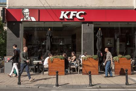 BELGRADE, SERBIA - JUNE 23, 2018: Logo of KFC on their main restaurant for Belgrade. Kentucky Fried Chicken is an American fast food chain restaurant spreand worldwide Editorial
