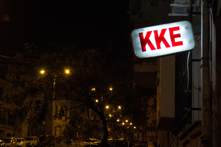 THESSALONIKI, GREECE - DECEMBER 24, 2015: KKE logo on their local office in upper Thessaloniki. KKE is the Marxist Leninist Communist Party of Greece  Picture of a sign with the KKE logo taken at night in the upper part of Thessaloniki. KKE is the Communi