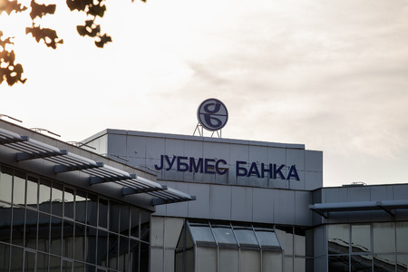 BELGRADE, SERBIA - AUGUST 21, 2018: Jubmes Banka logo on their main office in Belgrade. Jubmes banka is a Serbian bank, providing commercial and investment banking  picture of a Jubmes Banka sign on their headquarters for Belgrade, Serbia. Jubmes is a ret Editöryel
