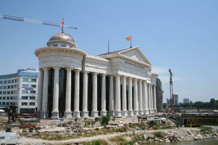 SKOPJE, MACEDONIA - JULY 7, 2007: Construction site of the Archeological museum. Editorial