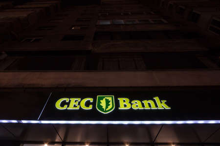 BUCHAREST, ROMANIA - FEBRUARY 11, 2020: CEC Bank logo in front of a local bank in Bucharest. Editorial