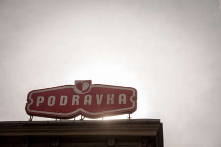 ZAGREB, CROATIA - JUNE 19, 2021: Podravka logo on their main office for Zagreb. Podravka is a Croatian food industry producing and distributing various agroindustrial products. Editorial