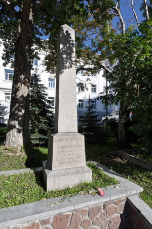 townscape: PETROPAVLOVSK-KAMCHATSKY, KAMCHATKA, RUSSIA - SEP 07, 2015: View of the Historical Monument Federal Level Object of cultural Heritage Monument to the British Sailor Charles Clerke 1741-1779.
