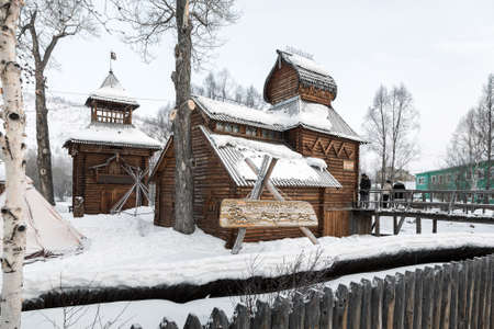 ethnographic: ESSO VILLAGE, KAMCHATSKY KRAI, RUSSIA - MARCH 09, 2013: Winter view of the wooden building Bystrinsky Ethnographic Museum in Bystrinsky Region on Kamchatka Peninsula. Eurasia, Russian Far East. Editorial