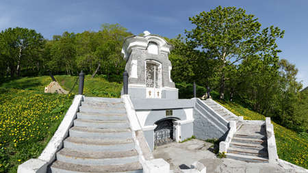 Panorama view of cultural heritage - Monument Chapel, built in honor of the successful defense of Petropavlovsk from attack of Anglo-French squadron in 1854. Historical monument established 1912