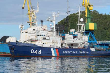 Russian warships Coast Guard of Border Guard Service of Russian FSB anchored at pier in sea port of Petropavlovsk-Kamchatsky City. Pacific Ocean, Kamchatka Peninsula, Russian Far East - 5 Sep, 2018