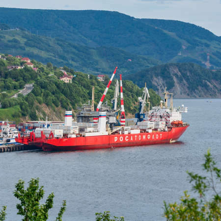 Sevmorput - nuclear container ship Russian Corporation FSUE Atomflot. Container terminal commercial sea port. Northern Sea Route in Pacific Ocean, Kamchatka Peninsula, Russian Far East - Aug 27, 2019 Redactioneel