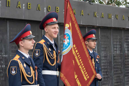 Cadets in uniform of Cadet Class Investigative Committee of Russia during solemn event dedicated to 75th anniversary of completion Invasion of Kuril Islands. Kamchatka Peninsula, Russia - Sep 2, 2020.