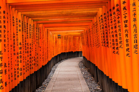 Fushimi Inari Shrine in Kyoto.