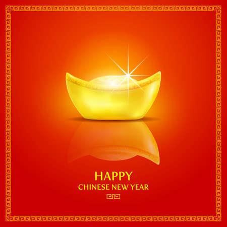 Chinese gold ingot.Chinese new year background.vector illustration