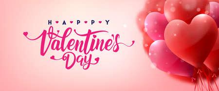 愛とバレンタインデーのバナーやハートバルーンと背景.ベクトルイラストEPS 10