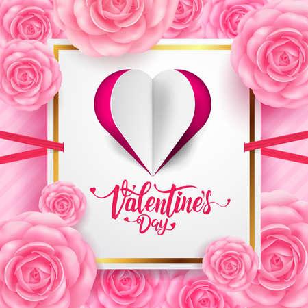 バレンタインデーの書歌碑は、カット紙のハートとグリーティングカード、バナー、チラシのための美しい花と書き込み。