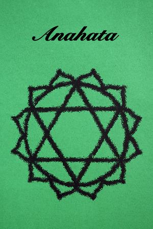 anahata: Anahata chakra.Isolated on green background