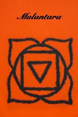 muladhara: Mulantara chakra.Isolated on red background Stock Photo