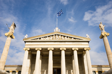 platon: Building of the modern Academy of Athens Stock Photo