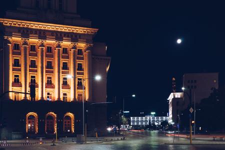 소피아의 도시 중심, 불가리아의 수도
